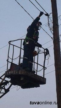 Энергетики Тувы вновь выявили факт бездоговорного потребления электроэнергии транспортной компанией «Автологистик»