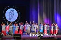 В Туве Год волонтера сменил Год Человека Труда