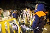В Туве в 33-градусный мороз в крещенских купаниях приняли участие 690 человек
