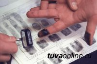 Полиция Тувы разъясняет особенности добровольной дактилоскопической регистрации