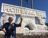 Умерла известная красноярская путешественница 91-летняя баба Лена, в 2018 году побывавшая в Туве