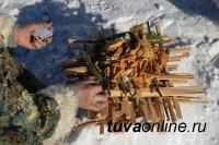 Как провести обряд Сан салыр  при встрече Шагаа, Нового года по лунному календарю