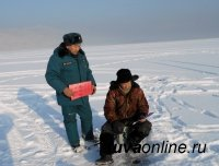 Акция «Безопасный лед»: в Туве усилен надзор за деятельностью граждан на льду
