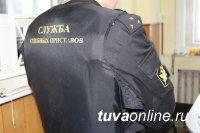 Судебные приставы в столице Тувы отобрали ребенка у отца и передали матери