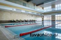 Гостиница AZIMUT Кызыл в новогодние праздники снизила стоимость посещения бассейна