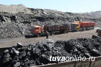 Угольщики Тувы в 2018 году начали экспортировать уголь в 9 стран
