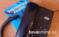 В столице Республики Тыва из-за ложных телефонных звонков о бомбе было эвакуировано более 2100 человек