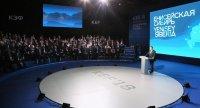 """Kомплексный инвестиционный проект """"Енисейская Сибирь"""" станет главной темой КЭФ-2019"""