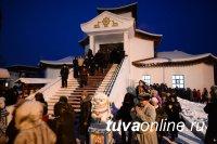 4 февраля с 22.00 до 05.00 ч. 5 февраля в Кызыле будут организованы ночные молебны в честь национального праздника Шагаа