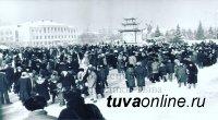 В Туве после многолетнего перерыва вновь начали отмечать Шагаа в 1991 году