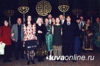 Счетчик посетителей «Тува-Онлайн» перевалил за 40 миллионов