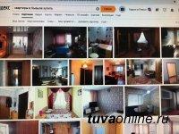 Средняя стоимость 1 кв м жилья в Туве на конец 2018 года составила 54845 рублей