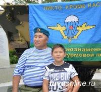 Херел Кызыл-оол. Тувинский батыр в голубом берете