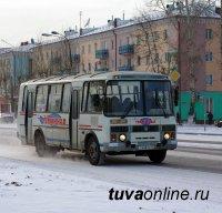 Кызыл: автобусы в лизинг с господдержкой