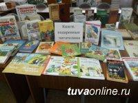 Тува: Для новой детской библиотеки в селе Теве-Хая объявлен сбор книг