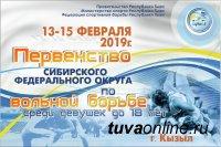 Первенство Сибири по женской борьбе среди девушек до 18 лет пройдет в Кызыле