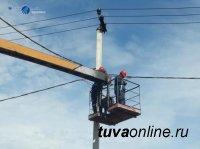 Внимание! 11 февраля будут проведены плановые отключения электроэнергии