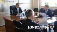 В мэрии обсудили проект изменений в схему теплоснабжения Кызыла