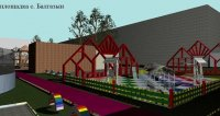 """В Туве в 2019 году по проекту """"Городская среда"""" планируется обустроить 12 дворов и 15 общественных пространств"""