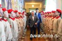 В Чадане (Тува), где родился министр обороны Сергей Шойгу, открылся  военно-патриотический клуб его имени
