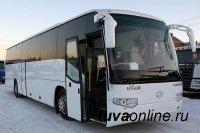 В Год Театра два республиканских и два народных театра в Туве получат автобусы