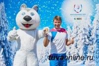 На Универсиаде в Красноярске будет Торговый домик с сувенирной продукцией из Тувы