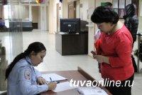 В Управлении по вопросам миграции МВД Тувы 14 и 17 февраля пройдут «Дни открытых дверей»