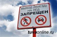 Тува: Проезд по несанкционированным переправам опасен для жизни!