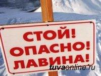 Тува: в районах кузнецкого Алатау, Западного и Восточного Саян лавиноопасно