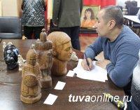 В Туве выявили лучших живописцев, графиков,  скульпторов, камнерезов 2018 года
