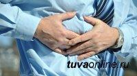 Тува в тройке регионов с наименьшей заболеваемостью органов пищеварения