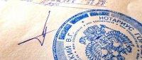 Обязательное нотариальное удостоверение договоров ипотеки долей в праве общей собственности на недвижимость