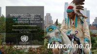 2019 год пройдет под знаком языков коренных народов