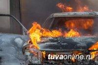 Тува: в 2018 году произошло 60 пожаров в автотранспорте. Профилактика пожаров в личных автомобилях