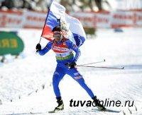 """23 февраля на станции """"Тайга"""" состоятся лыжные гонки ко Дню защитника Отечества"""