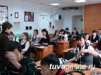 Для школьников Тувы с 25 февраля по 3 марта пройдет всероссийская образовательная акция «Урок цифры»