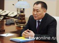 Глава Тувы инициирует всестороннее обсуждение развития региона в Правительстве России