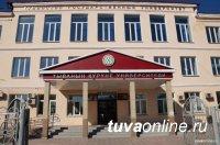 Всемирная организация интеллектуальной собственности и Роспатент на базе ТувГУ проведут 13-14 мая региональный семинар