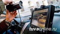 На вооружении Госавтоинспекции МВД Тувы появился комплекс автоматической видеофиксации «ПаркРайт»