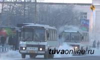 Кызылчане обсуждают вынесенные Мэрией столицы Тувы изменения в маршрутную сеть города