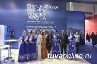 Тува представит на «Интурмаркете» в Москве 13 туристических маршрутов