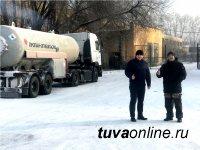 Тува: Госпрограмма энергоэффективности дополнена подпрограммой газификации ЖКХ, промышленности и транспорта