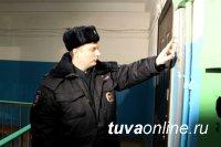 В Кызылском районе к уголовной ответственности привлечен мужчина, уклонявшийся от административного надзора