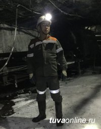 ЧЕЛОВЕК ТРУДА. Один из первых шахтеров Тувы Шораан Ондар