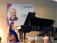 Кызылчанка Дара Куулар – единственный победитель регионального этапа XVI Международного конкурса им. П.И. Чайковского