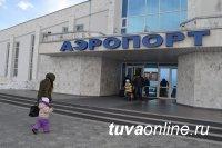 """Авиакомпания """"ИрАэро"""" выполняет рейсы из Кызыла в Москву стоимостью от 8 тысяч рублей"""