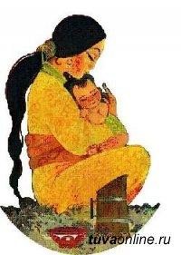 Международный фестиваль «Посвящаю маме. Авамга тураскааттым. To my mother» пройдет под патронажем Главы Тувы