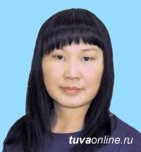 Преподаватель ТувГУ Аниела Ондар успешно защитила диссертацию на соискание ученой степени кандидата культурологии