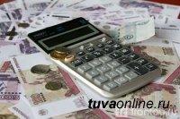 Тува на 31-м месте по среднему уровню зарплаты среди 85 регионов