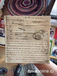 В Туве отметили 100-летие cо дня основания первого почтового отделения в республике